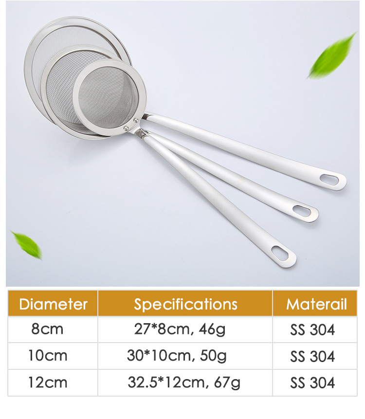 stainless steel kitchen skimmer