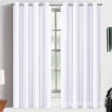 Pure White Blackout Curtains 63 Inch Long