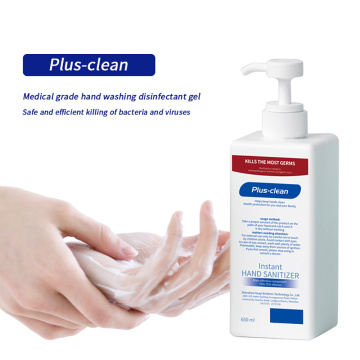 Antibacterial Water Free Gel Hand Sanitizer