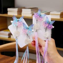 1 Pair Butterfly Long Tassel Step Shake Hairpin Hair Clip Wedding Hair Jewelry Headpieces for Women Chinese Hanfu Dress