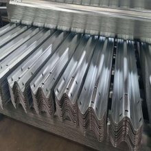 Used Highway Guardrail Plates