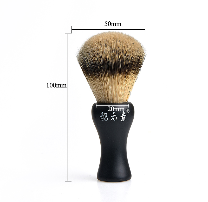Synthetic Beard Brush 05