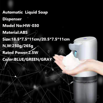 Smart Office Handwashing Machine