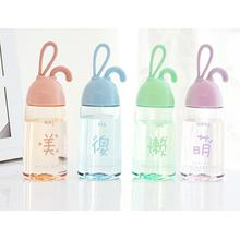 Hot Sale Portable Hand-held Water Bottle