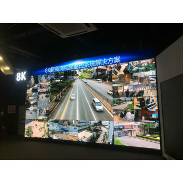 110 inch 1.26mm LED Conference machine