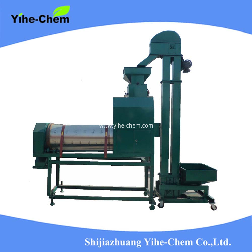 5BYX-5 Seed Coating Machine 11