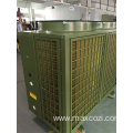 Household High Temperature Heat Pump