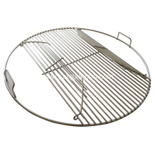 57cm Heavy Duty Hinged Cooking Grates