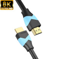 BS256 8K HDMI Cable