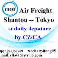 Shantou International Air Freight Forwarding to Tokyo