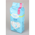 High Absorbent Disposable Baby Pull-up Diapers With SAP