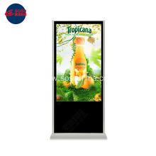 43 50 55 inch stand floor digital signage
