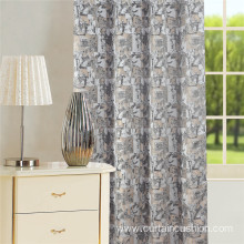 New Style Beautiful Fashion Finished Curtain Jacquard