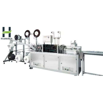 High speed fish type once mask machine