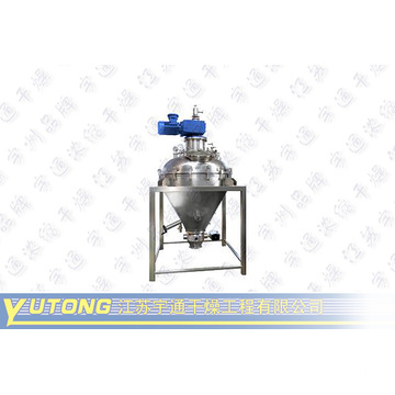 Vertical Vacuum Ribbon Dryer for APIs