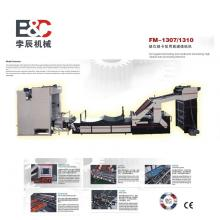 Flute Laminating machine With pile turner