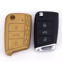 Baru Silicone Key Case for VW