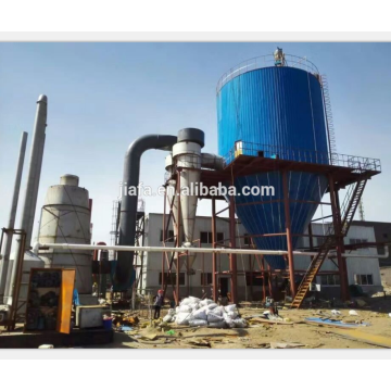 High Speed Centrifugal Spraying Drying Machine