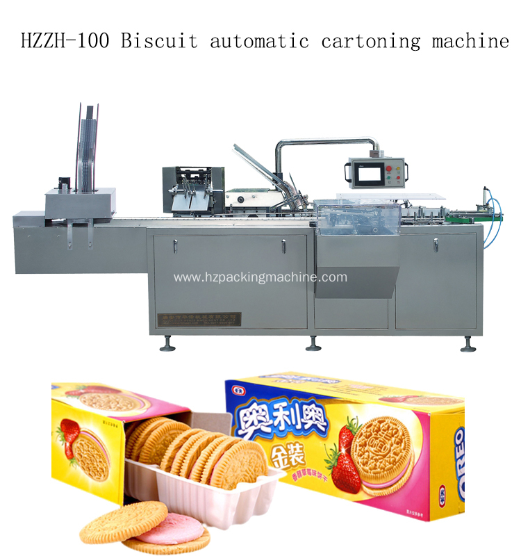 Automatic Cartoning Machine for Toothpaste, Automatic Cartoning Machine