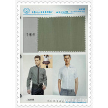 High Density Poplin Fabric