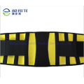 lumbar support fitness waist belt for waist support