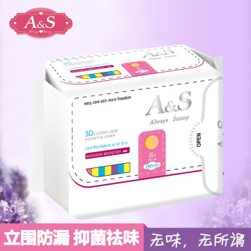 Yongfang aerobic instant absorption dry and daily use sanitary napkins