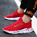 Unisex Breathable Mesh Walking Running Custom Casual Shoes