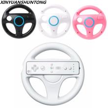 XINYUANSHUNTONG Controller Handle Holder For Nintendo Wii Steering Wheel Grip Kart Racing Game