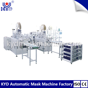 Automatic Disposable Medical Flat Face Mask Making Machine