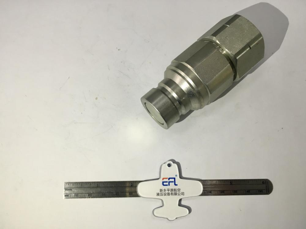 ISO16028 Male Quick Coupling--25 Pipe Size