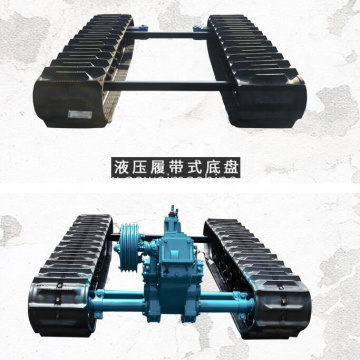 Small steel rubber truck trailer track chassis undercarriage for wed road land excavator Minig Drilling Rigs