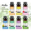 Mishiu 10ML Essential Oils Massage Oil Bathing Skin Care Breathe Immune Booster Sweet Dreams Sleep Easy Natural Essential Oil