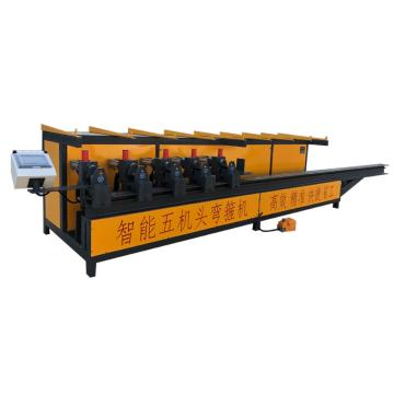 CNC Five Head Steel Rebar Bending Hoop Machine