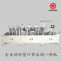 non woven cup mask making machine