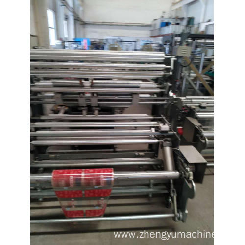 Center seal bag making machinery
