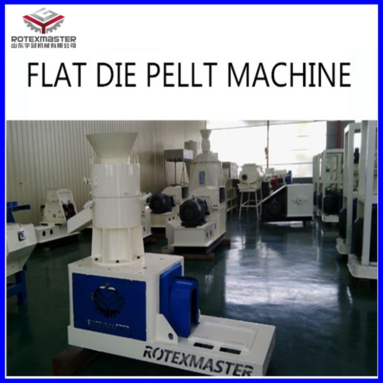 flat_die_wood_pellet_mill19
