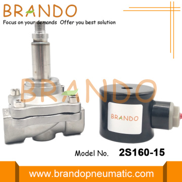 2S160-15 SUW-15 1/2'' Air Water Solenoid Valve