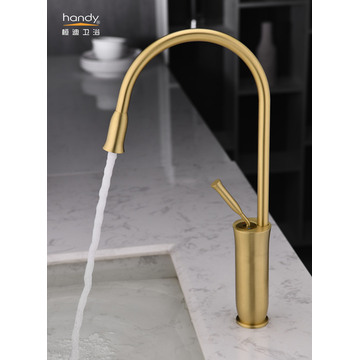 Single lever  gold kitchen sink mixer