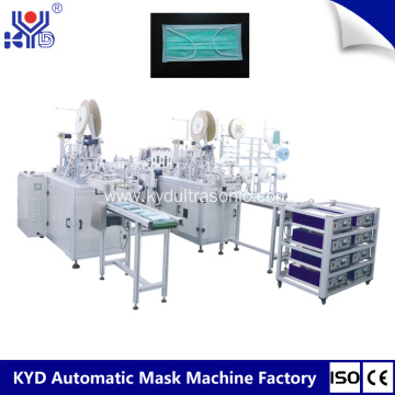 Automatic Face Mask Making Machine