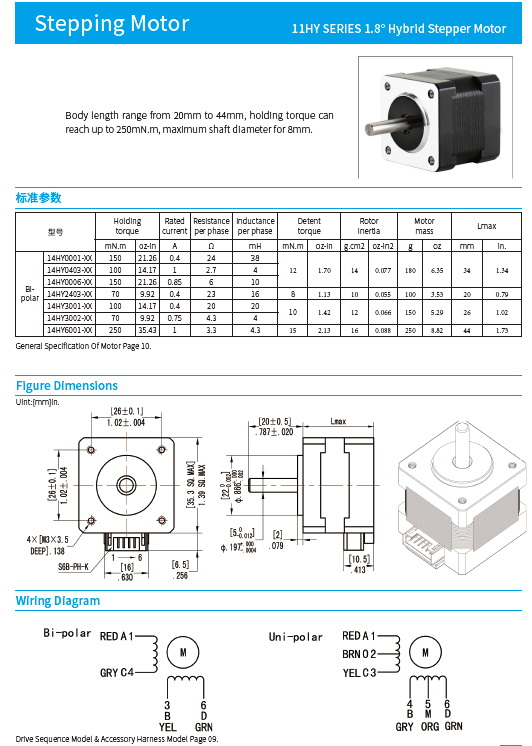 Stepper Motor 11hy 1 8