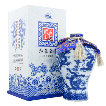 Vin Shaoxing Nine Dragon Hua Diao