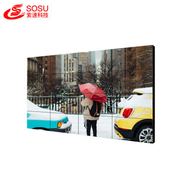 Full HD Narrow Bezel LCD Advertising Monitor