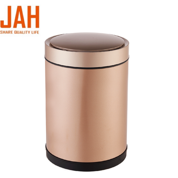 JAH Round Steel Intelligent Smart Sensor Trash Bin