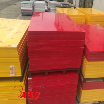 PE Polyethylene Sheet For Wear Strips Transfer Conveyor
