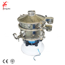 Charcoal dust powdered vibrating sieve screen separator machine