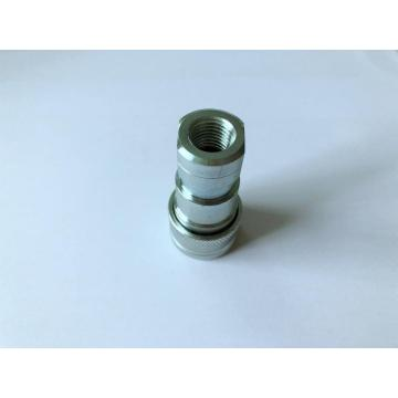 6.3 Pipe Size ISO7241-B Female Quick Coupling