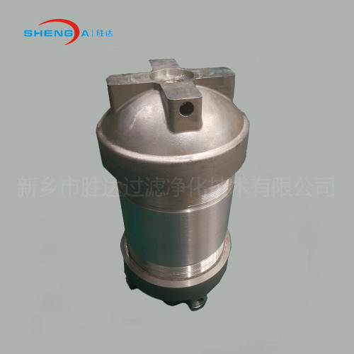 SDNF type inline oil filter housing