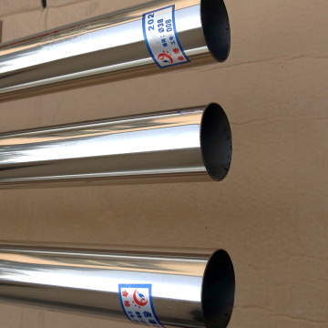 ASTM 304 Stainless Steel Pipe  Sanitary Piping