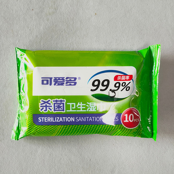 OEM Flushable Sanitary Wipes for Wholesale Price