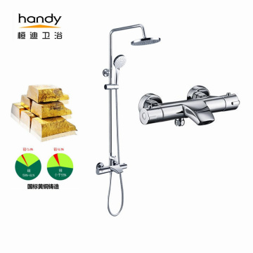 Elbow Spout Type Thermostatic Shower Mixing Faucet